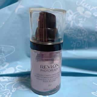 レブロン(REVLON)のレブロン フォトレディ プライマー 02 カラー コレクティング プライマー(化粧下地)