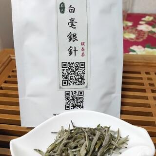 白茶:白毫銀針(頭春茶)(茶)