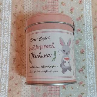 カレルチャペック紅茶店✤限定紅茶缶✤ホワイトピーチティールフナ(茶)
