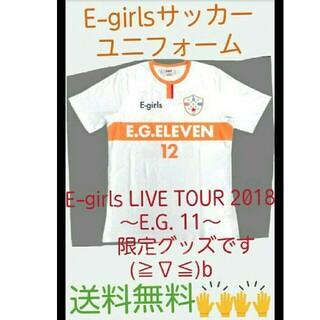 E-girls(アイドルグッズ)