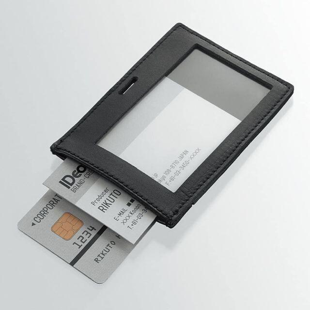 コクヨ(コクヨ)のコクヨ ネームカードホルダー IDeo 黒 NM-RK195D インテリア/住まい/日用品のオフィス用品(その他)の商品写真