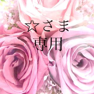 アレッポノセッケン(アレッポの石鹸)の☆様 ピュアオリーブ(ボディソープ/石鹸)