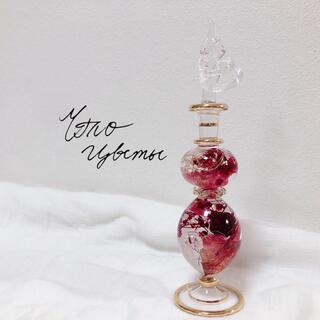 エジプシャングラス M「真紅薔薇ゴールド」ハーバリウム エジプト香水瓶(その他)