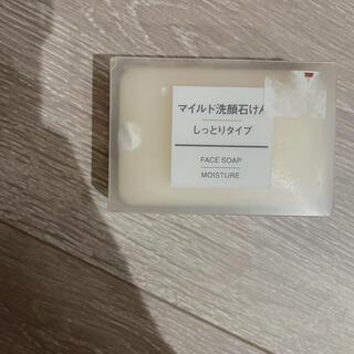 ムジルシリョウヒン(MUJI (無印良品))の無印良品 マイルド洗顔石鹸 しっとりタイプ(洗顔料)