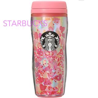 スターバックスコーヒー(Starbucks Coffee)のスターバックス★ バレンタイン2021ボトルホログラムハート355ml(タンブラー)