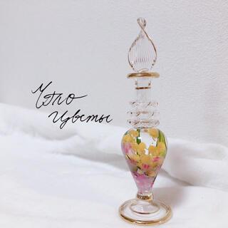 エジプシャングラス S 「ふわふわミモザとピンク」ハーバリウム エジプト香水瓶(その他)