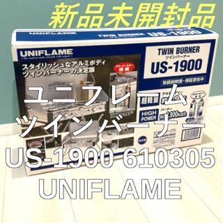 ユニフレーム(UNIFLAME)の【新品未開封】ユニフレーム ツインバーナー US-1900 610305 (ストーブ/コンロ)