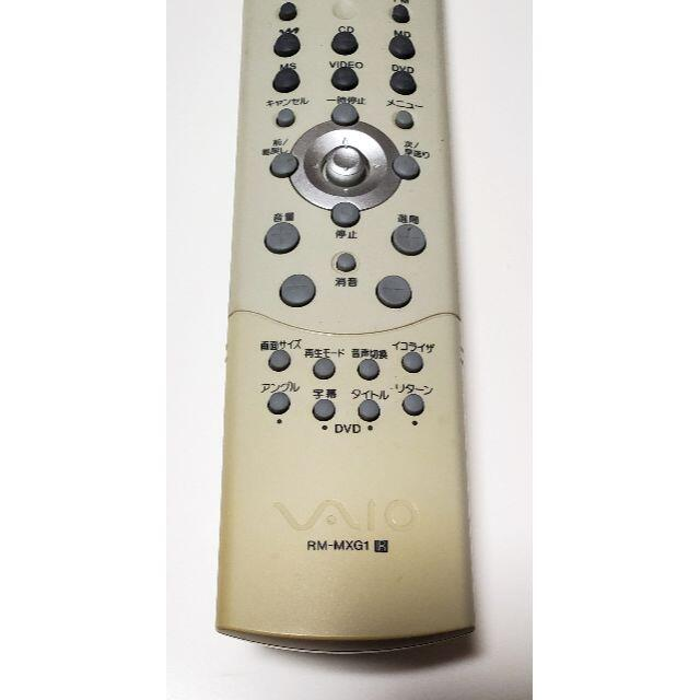 SONY(ソニー)のSONY VAIO用 リモコン RM-MXG1 スマホ/家電/カメラのPC/タブレット(PCパーツ)の商品写真