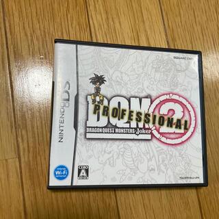 ニンテンドーDS(ニンテンドーDS)のドラゴンクエストモンスターズ ジョーカー2 プロフェッショナル DS(携帯用ゲームソフト)