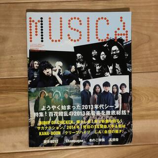 ワンオクロック(ONE OK ROCK)のMUSICA (ムジカ) 2014年 01月号(音楽/芸能)