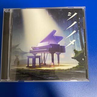 marasy 「シノノメ」solo piano 美品(ボーカロイド)