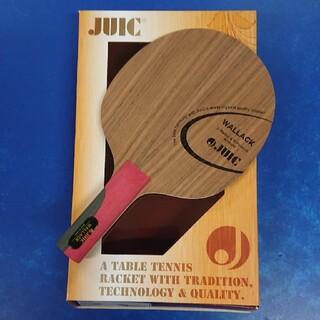 ジュウイック(JUIC)のroa様専用(卓球)