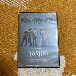 Kis-My-Ft2 - YOSHIO -new member-(初回生産限定盤) DVD