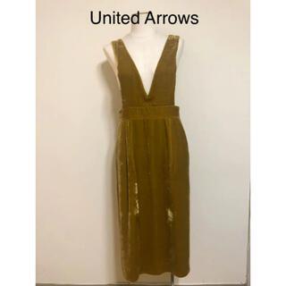 UNITED ARROWS - 【United Arrows】ベロア サロペットワンピース 光沢マスタード