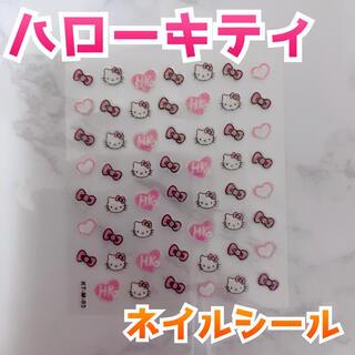 ハローキティ(ハローキティ)の★大人気★ ハローキティ キティちゃん ネイルシール 防水ステッカー No.3(デコパーツ)
