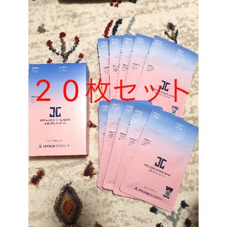 チャアンドパク(CNP)の新品 JAYJUN ジェイジュン インテンシブシャイニング パック(パック/フェイスマスク)
