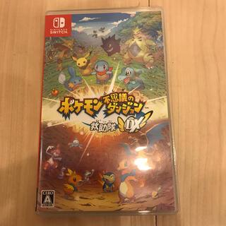 ニンテンドースイッチ(Nintendo Switch)のポケモン不思議のダンジョン 救助隊DX Switch⭐︎美中古⭐︎値下‼︎(家庭用ゲームソフト)