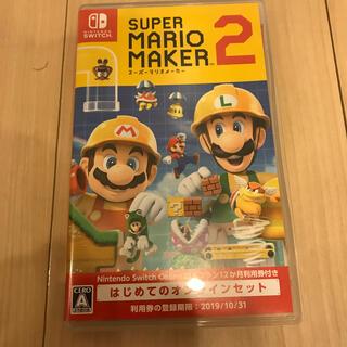ニンテンドースイッチ(Nintendo Switch)のスーパーマリオメーカー2  Switch ⭐︎中古⭐︎値下!(家庭用ゲームソフト)