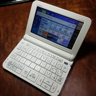 カシオ(CASIO)のCASIO EX-Word XD-Z4700 高校生モデル DATAPLUS10(電子ブックリーダー)