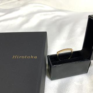エストネーション(ESTNATION)のHirotaka ヒロタカ ダイヤ Uシェイプ バー リング K10 指輪 ♯8(リング(指輪))