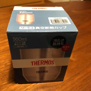 サーモス(THERMOS)の新品未使用✨サーモス✨真空耐熱カップ360ml(グラス/カップ)