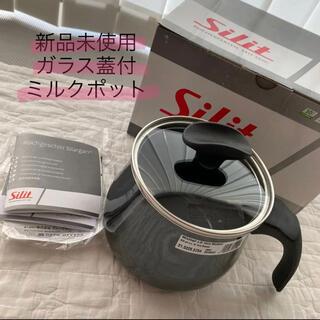 ヴェーエムエフ(WMF)のシリット ミルクポット シラルガン silit(鍋/フライパン)