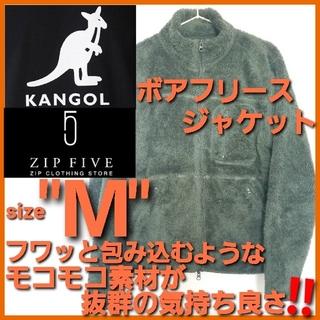 カンゴール(KANGOL)のZIP FIVE×KANGOLジップファイブ×カンゴール✨ボア ジャケット‼️(その他)