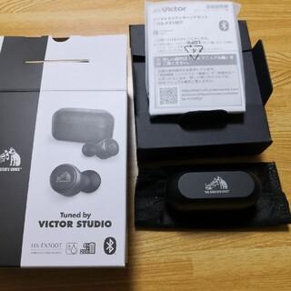 ビクター(Victor)のVictor HA-FX100T ワイヤレスイヤホン(ヘッドフォン/イヤフォン)
