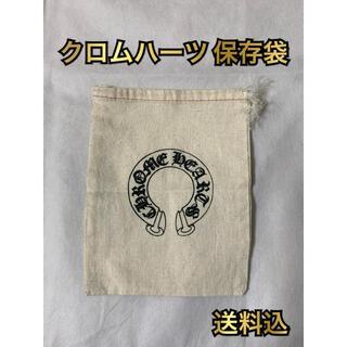 Chrome Hearts - クロムハーツ 保存袋 巾着
