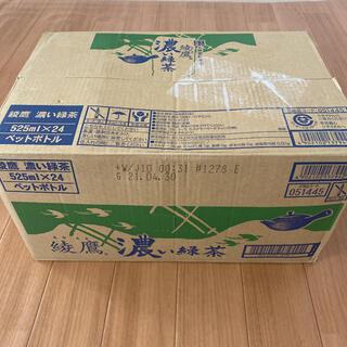 コカコーラ(コカ・コーラ)の綾鷹 濃い緑茶 525ml  24本(茶)