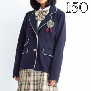 ラブトキシック(lovetoxic)の新品 ラブトキ 卒服ジャケット 150(ドレス/フォーマル)