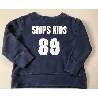 シップスキッズ(SHIPS KIDS)のSHIPSトレーナー 100cm(Tシャツ/カットソー)