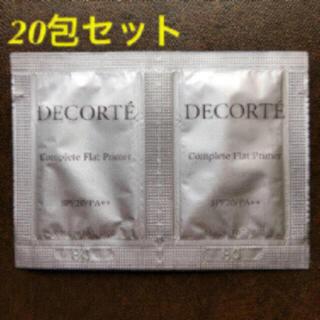 コスメデコルテ(COSME DECORTE)のコンプリート フラット プライマー 20包(化粧下地)