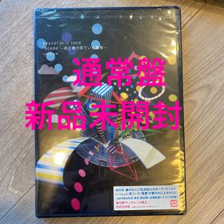 """アラシ(嵐)の新品ARASHI10-11TOUR """"Scene""""~君と僕の見ている風景~STA(舞台/ミュージカル)"""