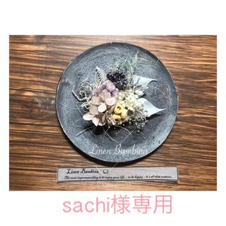 sachi様専用(コサージュ&髪飾り)(ドライフラワー)