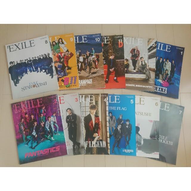 EXILE TRIBE(エグザイル トライブ)の《非売品ポストカード付き》月刊EXILE 2019年 2月号 VOL.131 エンタメ/ホビーの雑誌(音楽/芸能)の商品写真