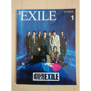 エグザイル トライブ(EXILE TRIBE)の《非売品ポストカード付き》月刊EXILE 2019年 1月号 VOL.130(音楽/芸能)