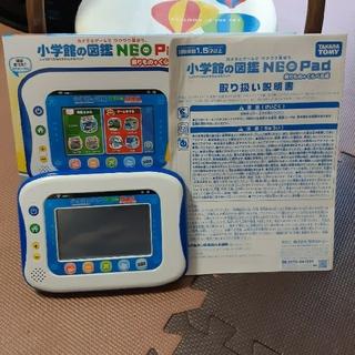 ショウガクカン(小学館)の小学館の図鑑 NEO Pad 乗り物+くらべる編(知育玩具)