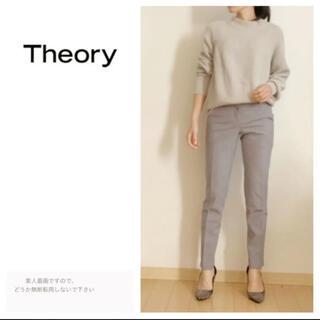セオリー(theory)のtheory☆セオリー☆クロップド パンツ☆センタープレス☆グレー☆テーパード(クロップドパンツ)