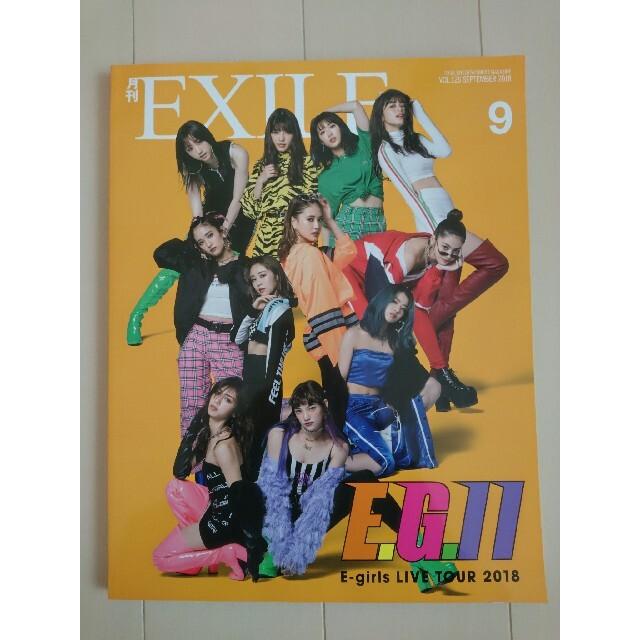 EXILE TRIBE(エグザイル トライブ)の《非売品ポストカード付き》月刊EXILE 2018年 9月号 VOL.126 エンタメ/ホビーの雑誌(音楽/芸能)の商品写真