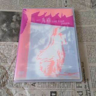 コロンビア(Columbia)の一青窈 LIVE TOUR 2004~てとしゃん~ DVD(ミュージック)