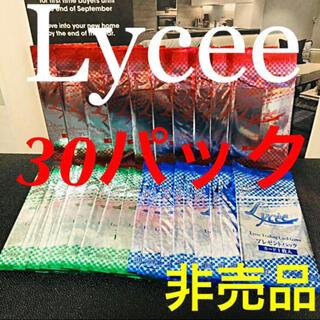 オーガスト(AUGUST)の【30パック】リセ Lycee プレゼントパック 非売品 TCG トレカ(シングルカード)