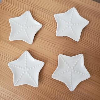 ベイフロー(BAYFLOW)のヒトデ型小皿(4枚セット)(食器)