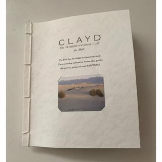 アクタス(ACTUS)のCLAYD クレイド 入浴剤 WEEKEND BOOK(入浴剤/バスソルト)