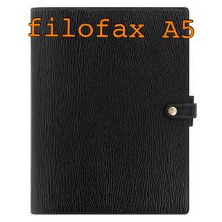 ファイロファックス(Filofax)の★新品未使用★ ファイロファックス チェスターA5 ブラック(手帳)