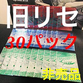 オーガスト(AUGUST)の②【30枚セット】リセ Lycee プレゼントパック 非売品 TCG トレカ(シングルカード)