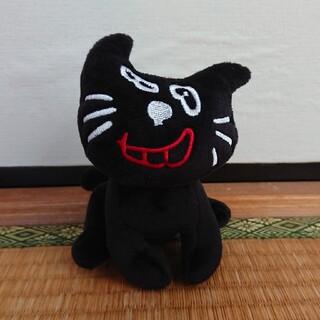 キヨ猫 ぬいぐるみ(ぬいぐるみ)