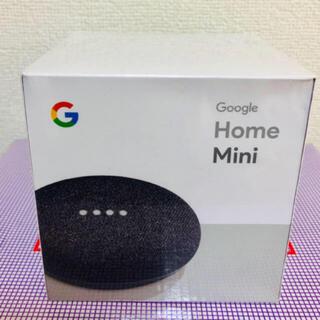 Google - ☆新品未開封  Googleホームミニ チャコール