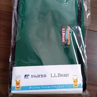 エルエルビーン(L.L.Bean)のL.L.beanブランケット(ノベルティグッズ)
