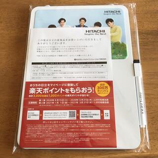 アラシ(嵐)の日立 HITACHI 嵐 ホワイトボード(日用品/生活雑貨)